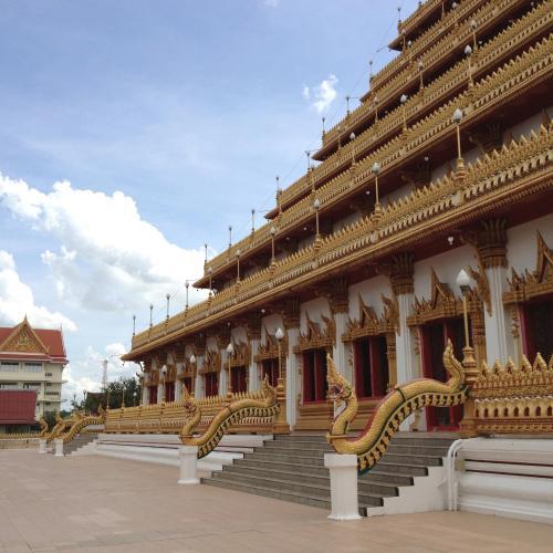 ขอนแก่น ประเทศไทย