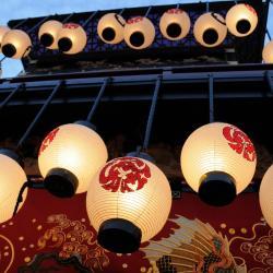 Ichinomiya 12 hotels