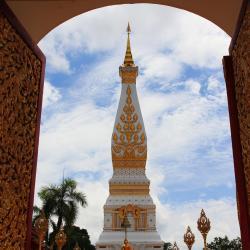 Nakhon Phanom 27 hotels