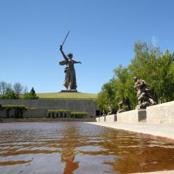 Volgograd 5 luxury hotels