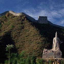 Jixian 14 hotels