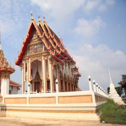 Pathum Thani 45 hotels