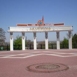 Melitopol 58 hotels
