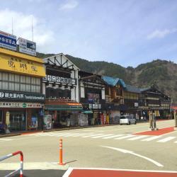 Kiso 16 hotels