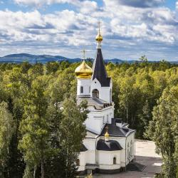 Ust'-Ilimsk 6 hotels