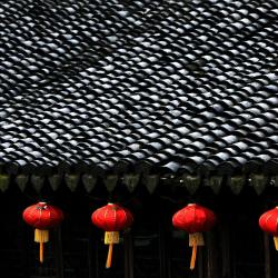 Цзясин 52 отеля