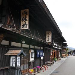 Shiojiri 7 hotels
