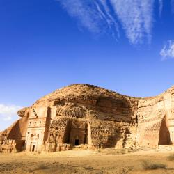 Madain Saleh 4 vacation rentals