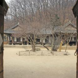 Suwon 78 hotéis