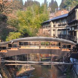 Minamioguni 40 hotels
