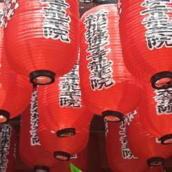 Gifu 37 hotels