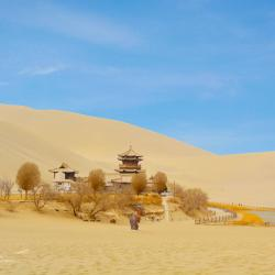 Dunhuang 79 hotels
