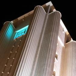 Villeurbanne 204 hotels