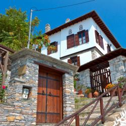 Makrinitsa 25 vacation rentals