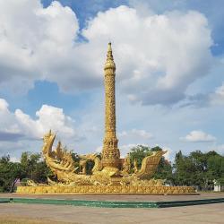 Ubon Ratchathani 76 hotels