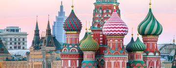 Когда ехать Россию