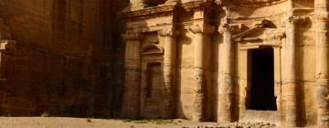 Отели в Иордании