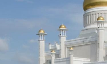 Hotels in Brunei Darussalam