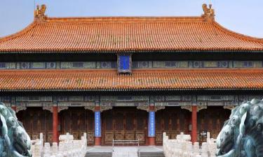 Homestays in China