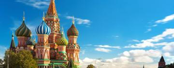 Отели в районе Москва – центр города