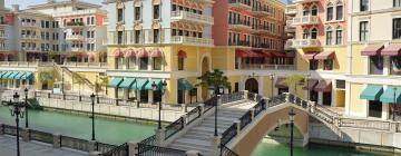 Hotels in The Pearl