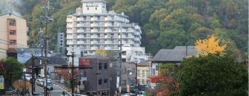 Hotels in Arima Onsen