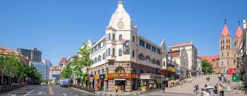 Hôtels dans ce quartier: Shinan District