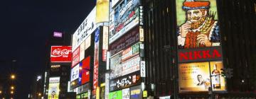 Hotels in Susukino