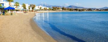 Hôtels dans ce quartier: Agios Georgios Beach