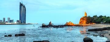 Отели в районе Gulangyu
