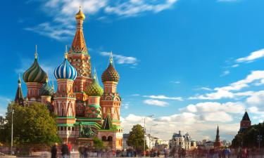 Hotels in Moscow City Centre