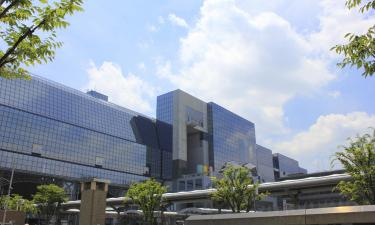 Hotels in Kyoto Station