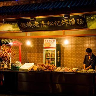10 Hotel Terbaik Di Beijing China Dari Rp 430 366