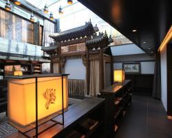 Beijing Shichahai Shadow Art Performance Hotel
