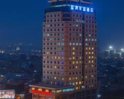 Xiamen Blue Peninsula Hotel