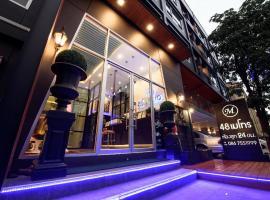 48Metro Suites Bangkok, hotel in Bangkok