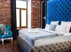 Theatre Boutique Apart-Hotel, помешкання для відпустки у Києві