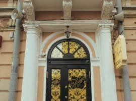 Acapella on Vosstaniya Square, hotel in Saint Petersburg