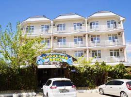 Отель Анапский Бриз, отель в Анапе