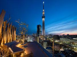 ONE@Tokyo, hotel in Tokyo