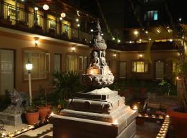 Aarya Chaitya Inn, отель в Катманду