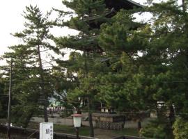 Daibutsukan, ryokan a Nara