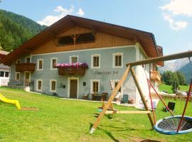 Unterbergerhof, farm stay in Val di Vizze