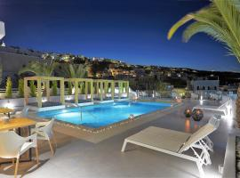 Callia Retreat Suites - Adults Only, hotel din Fira