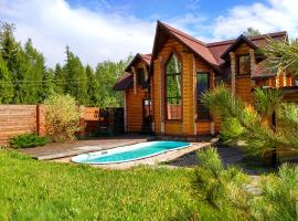 Holiday Home with Russian Steam Bath, hotel in Levkovo