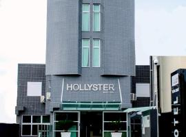 Hollyster Hotel, hotel in Curitiba