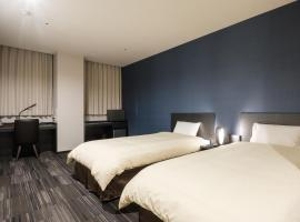 The Premium Hotel In Rinku, hotel near Kansai International Airport - KIX, Izumi-Sano