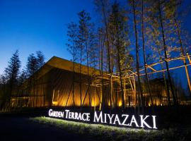 Garden Terrace Miyazaki Hotel & Resort, hotel in Miyazaki