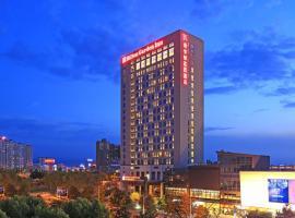 Hilton Garden Inn Xi'an High-Tech Zone, hotel in Xi'an