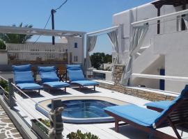 La Luna, ξενοδοχείο κοντά σε Παραλία Τρεις Κλησιές, Ίος